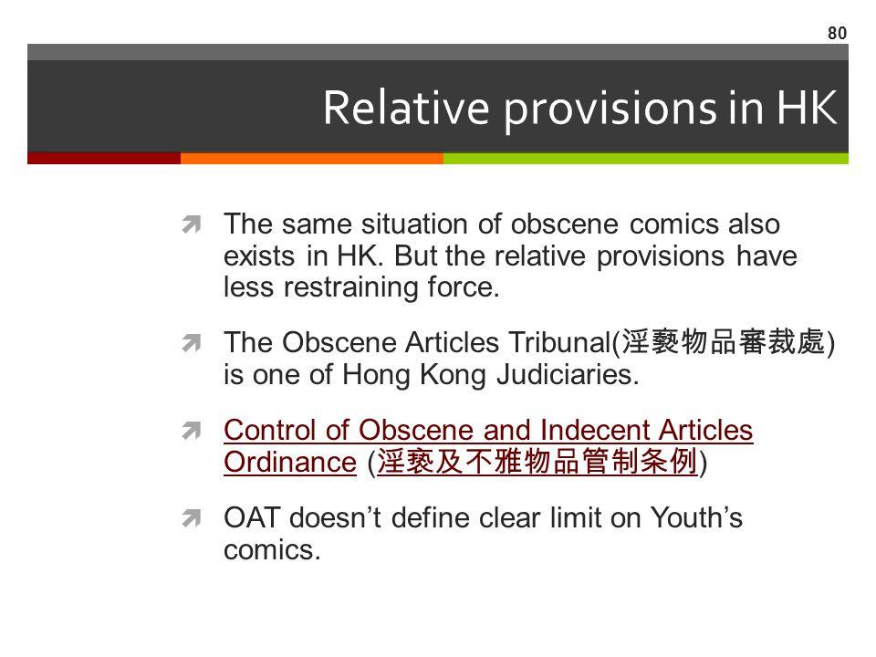 Relative provisions in HK