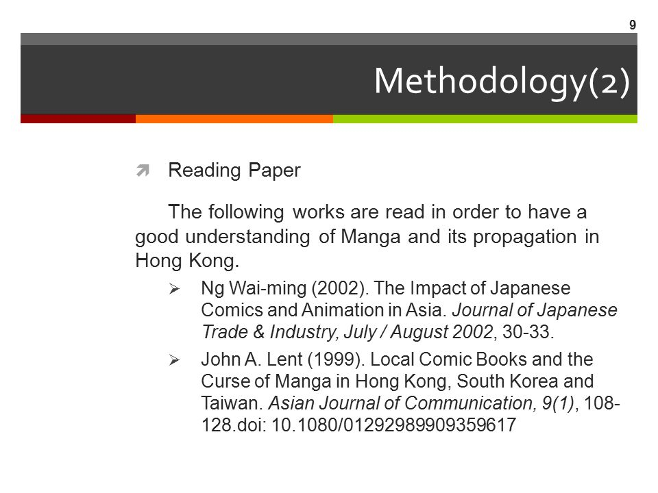 Methodology(2) Reading Paper
