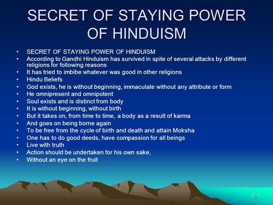 SECRET OF STAYING POWER OF HINDUISM