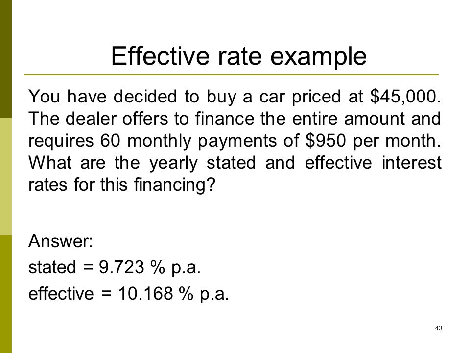 Effective rate example