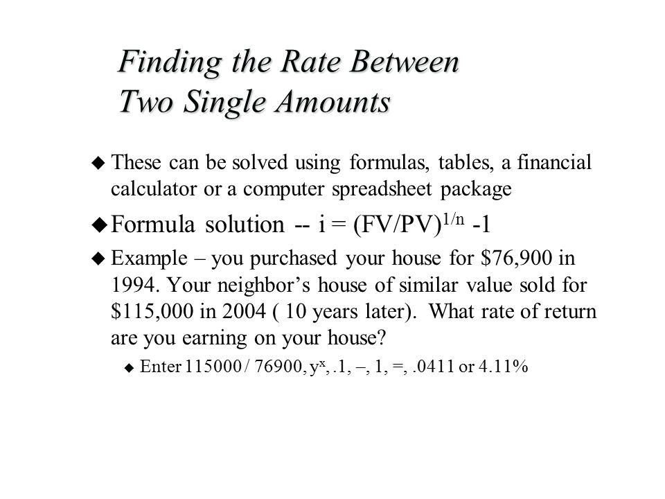 Finding the Rate Between Two Single Amounts