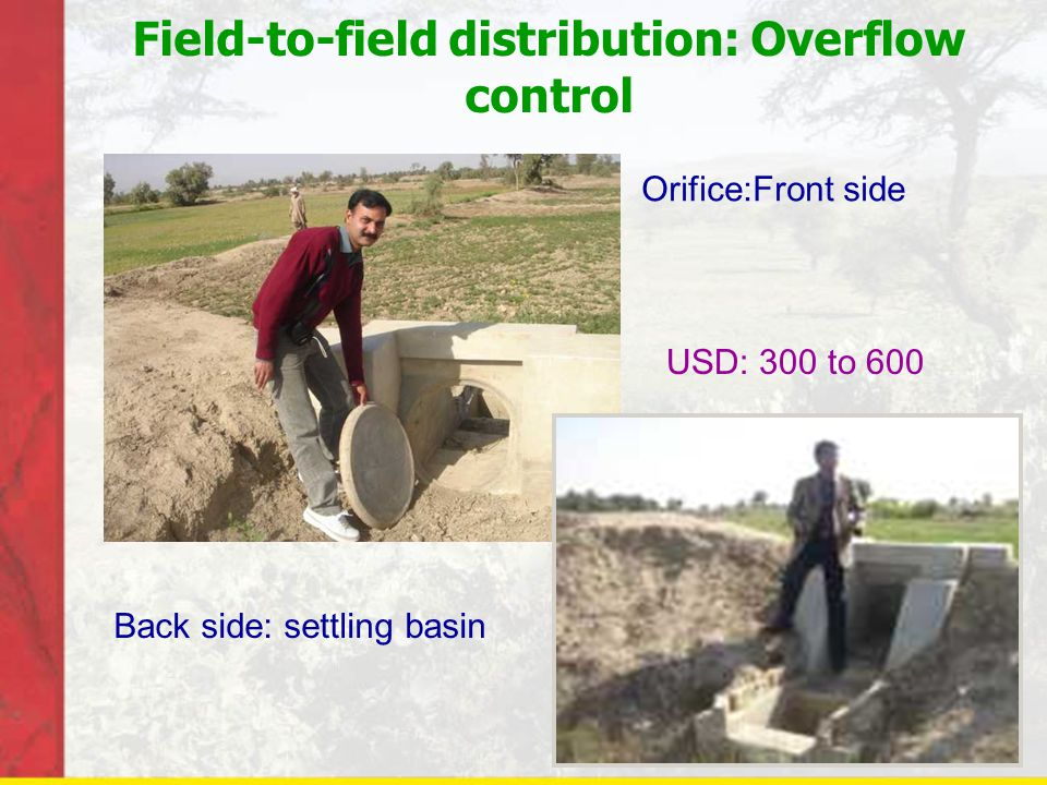 Field-to-field distribution: Overflow control