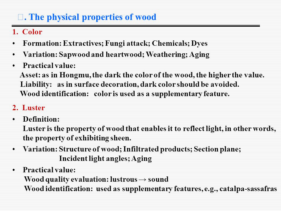 Ⅲ. The physical properties of wood