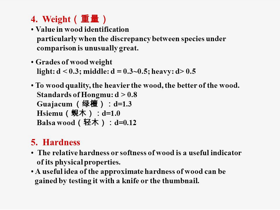 4. Weight(重量) 5. Hardness Value in wood identification