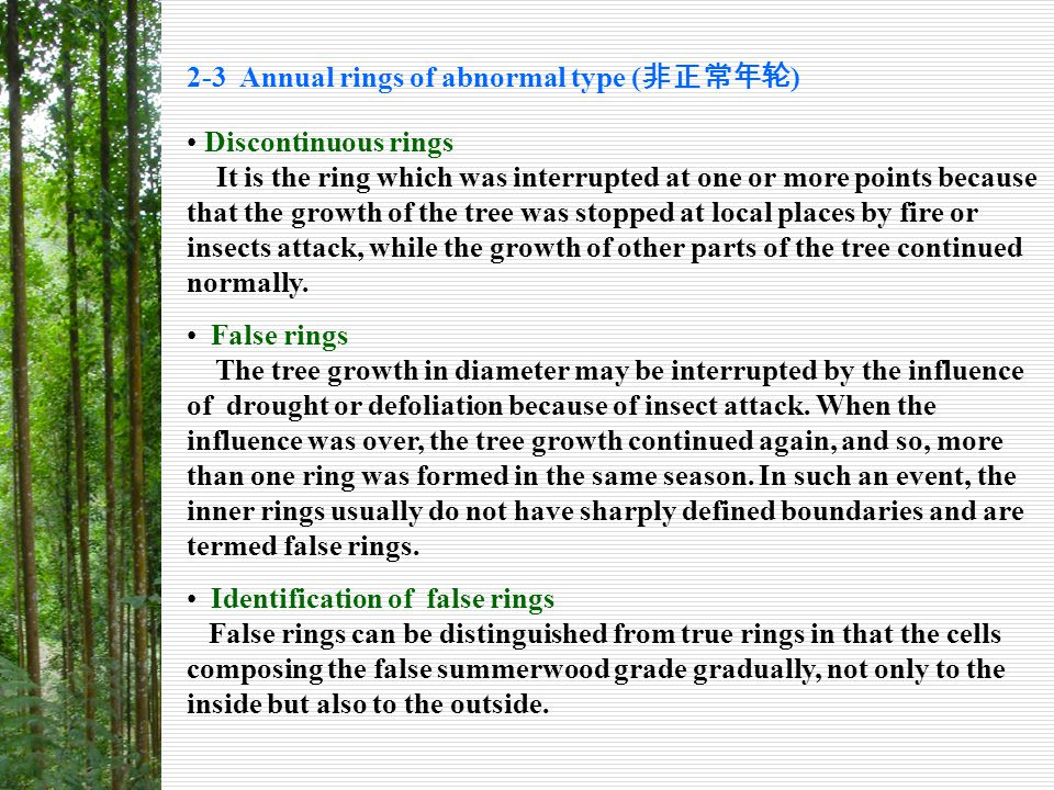 2-3 Annual rings of abnormal type (非正常年轮)