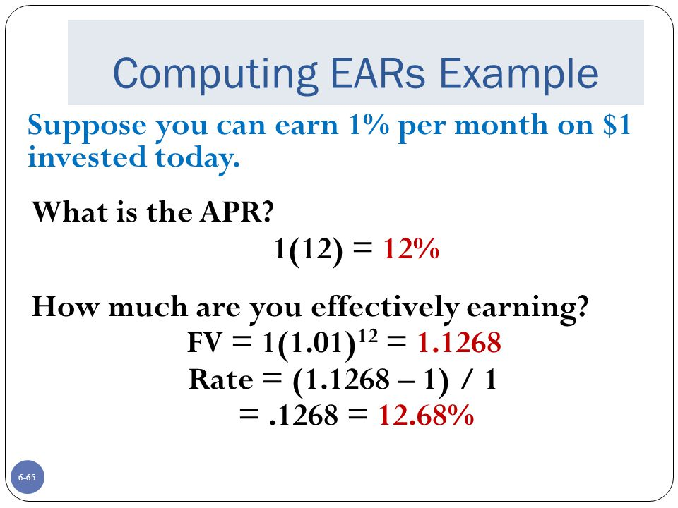 Computing EARs Example
