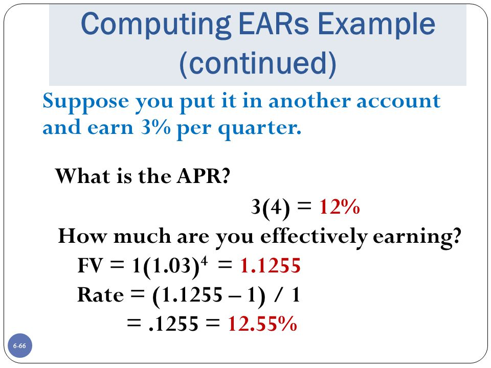Computing EARs Example (continued)