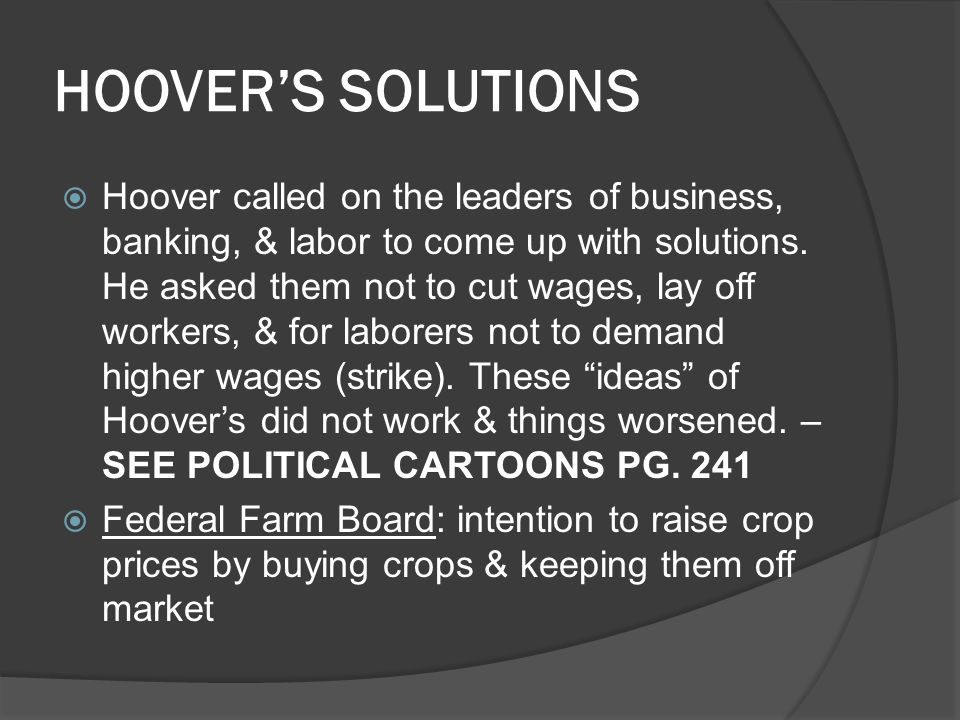 HOOVER'S SOLUTIONS
