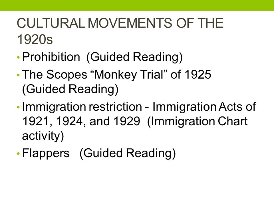 CULTURAL MOVEMENTS OF THE 1920s
