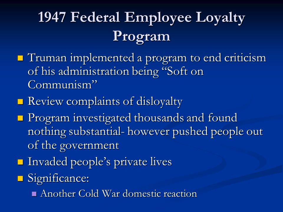 1947 Federal Employee Loyalty Program