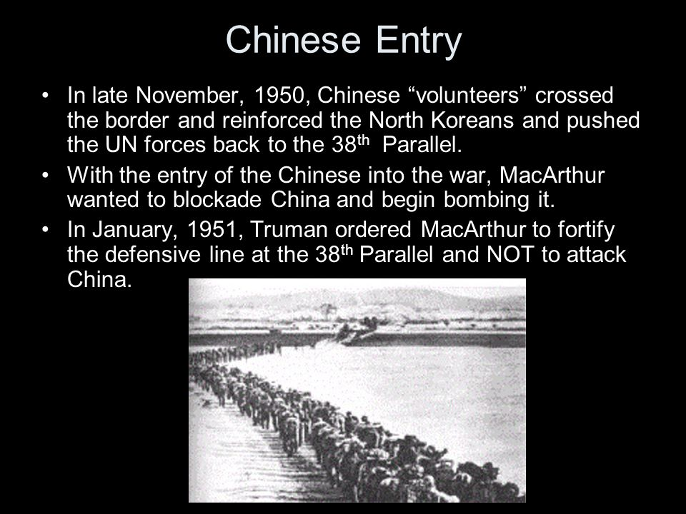 Chinese Entry