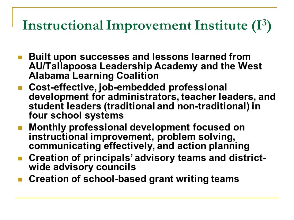 Instructional Improvement Institute (I3)
