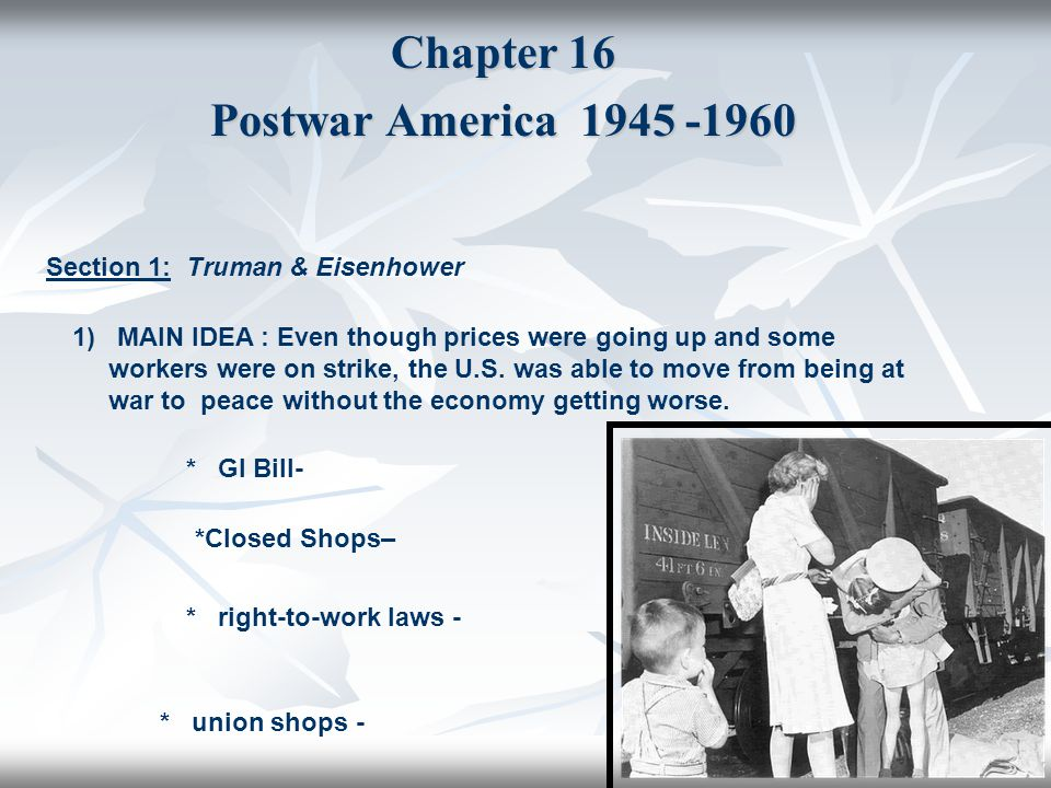 Chapter 16 Postwar America 1945 -1960