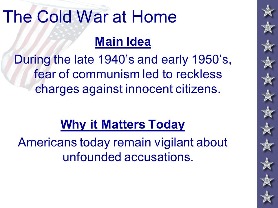 Americans today remain vigilant about unfounded accusations.