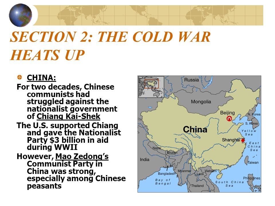 SECTION 2: THE COLD WAR HEATS UP