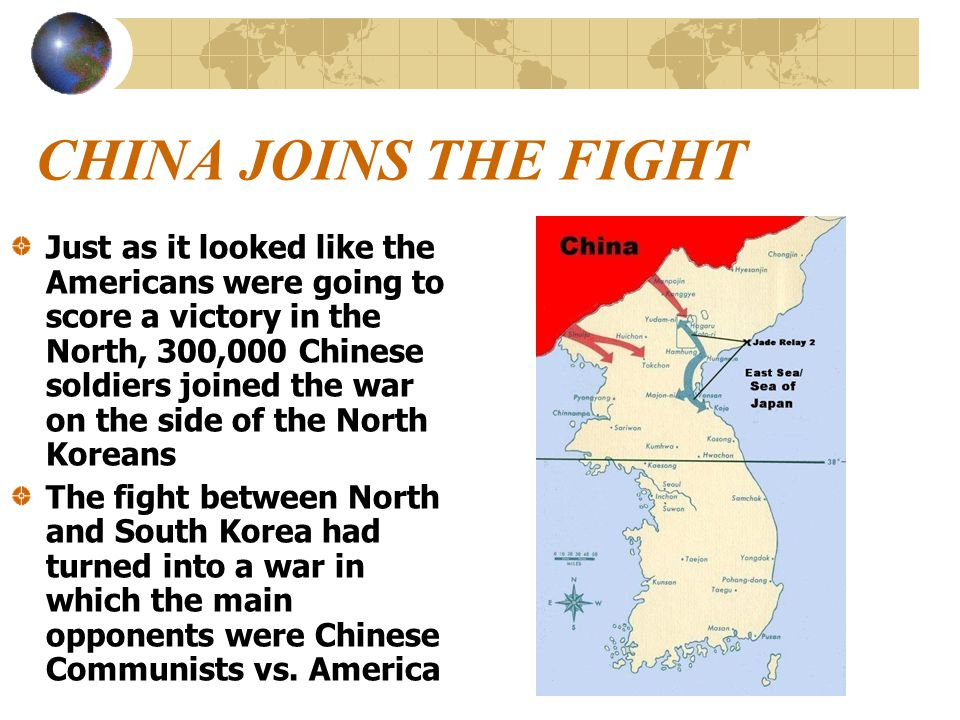 CHINA JOINS THE FIGHT