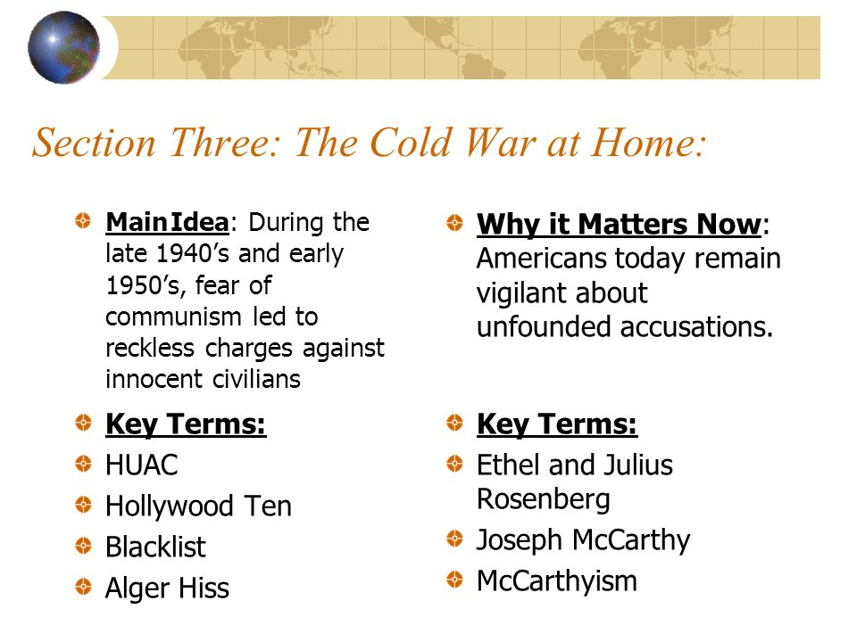 Section Three: The Cold War at Home: