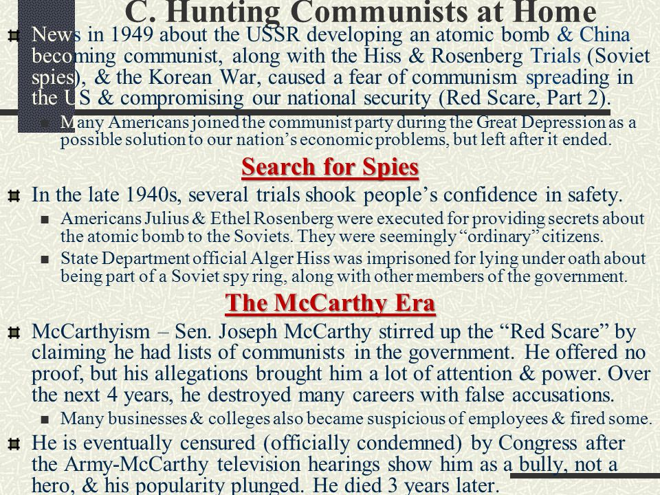C. Hunting Communists at Home