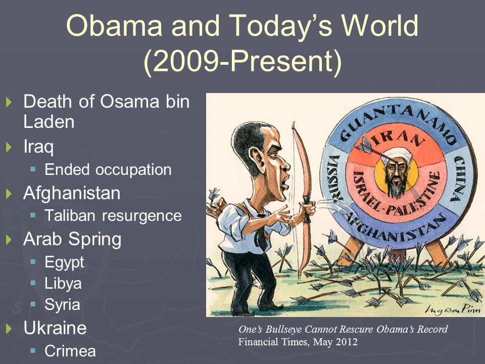 Obama and Today's World (2009-Present)
