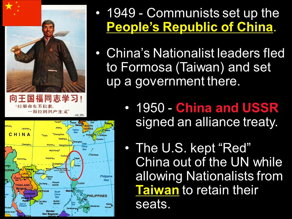 1949 - Communists set up the People's Republic of China.