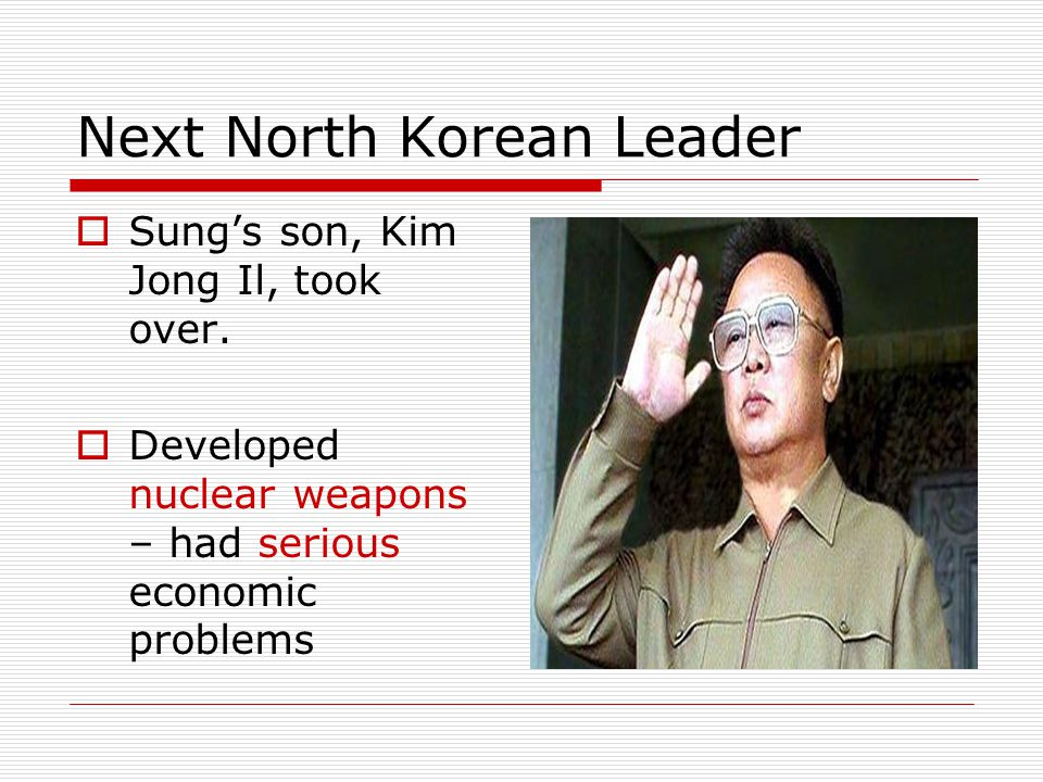 Next North Korean Leader
