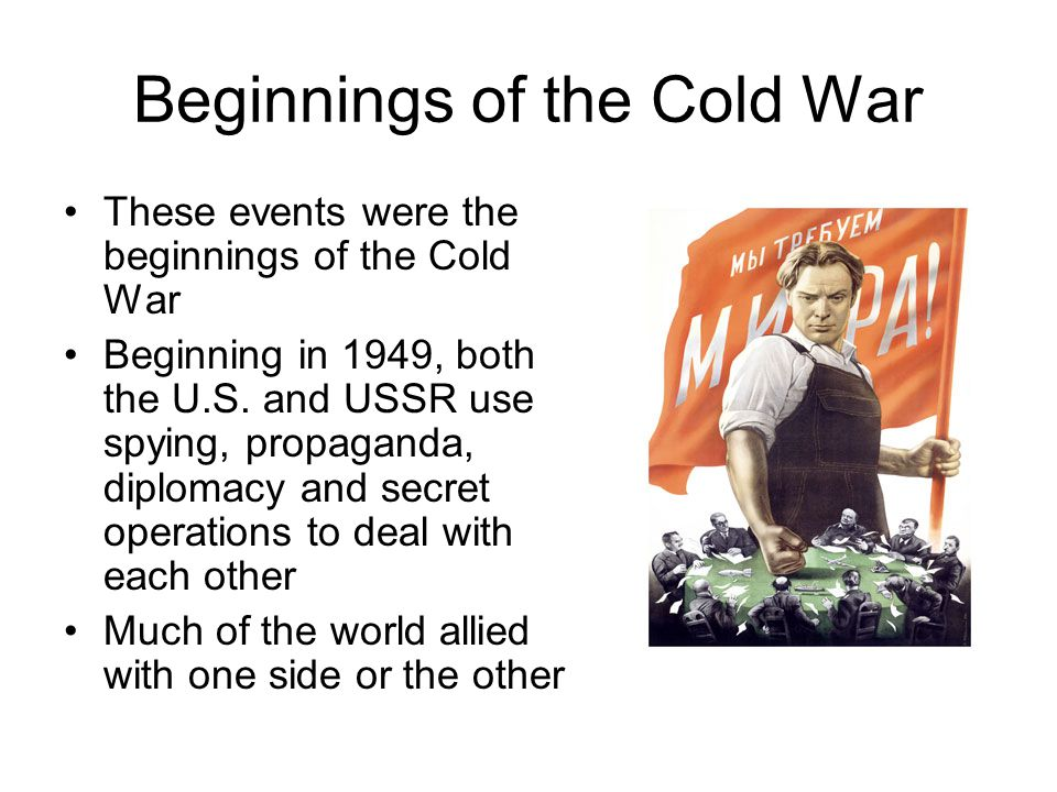 Beginnings of the Cold War