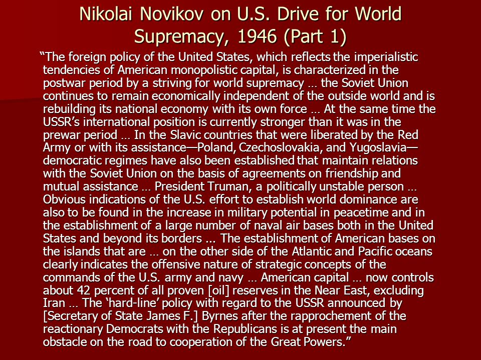 Nikolai Novikov on U.S. Drive for World Supremacy, 1946 (Part 1)