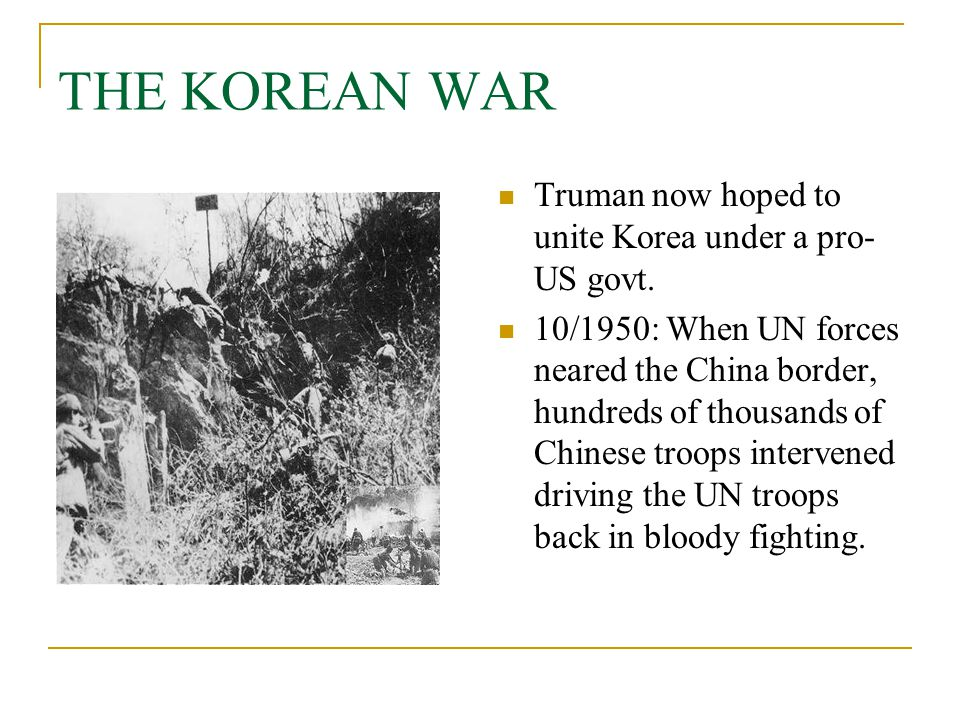 THE KOREAN WAR Truman now hoped to unite Korea under a pro-US govt.