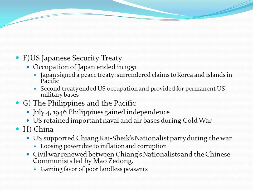 F)US Japanese Security Treaty