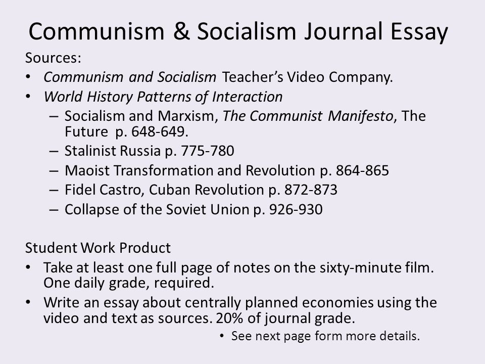 world history journal sixth six weeks ppt  27 communism socialism journal essay