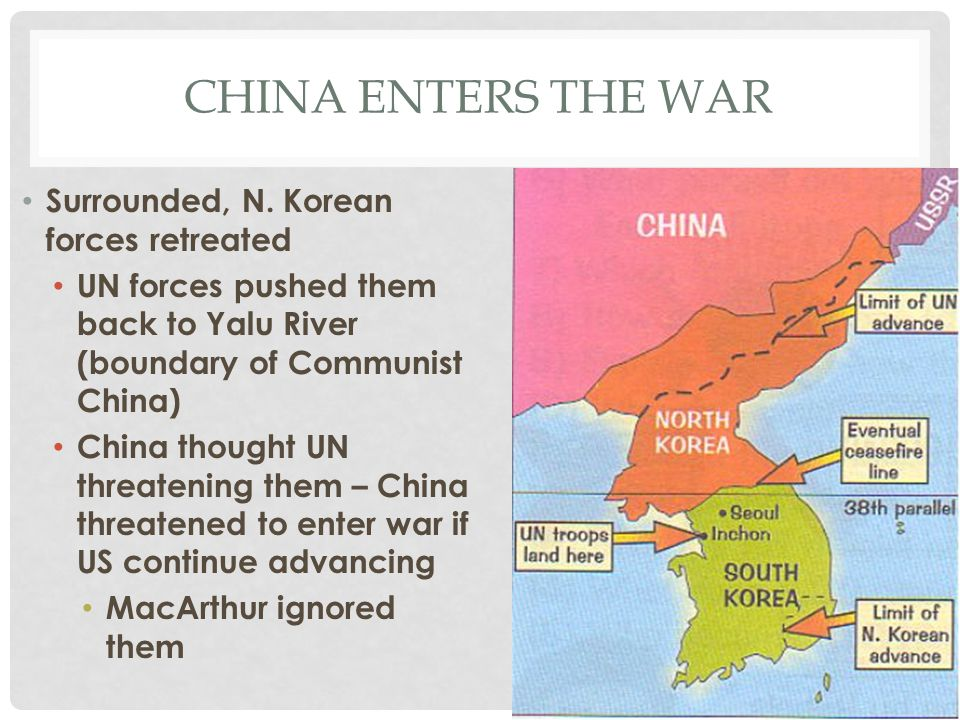 China enters the war Surrounded, N. Korean forces retreated