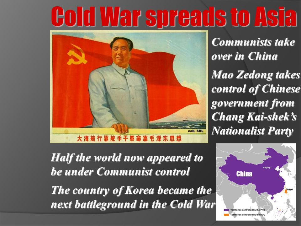 Cold War spreads to Asia