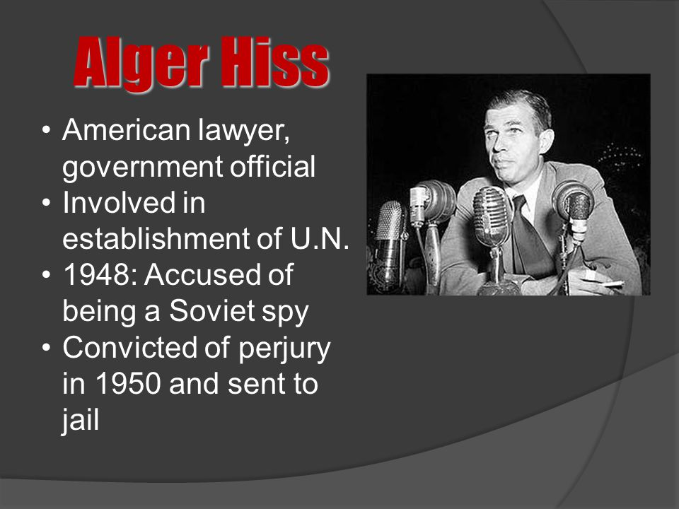 Alger Hiss American lawyer, government official