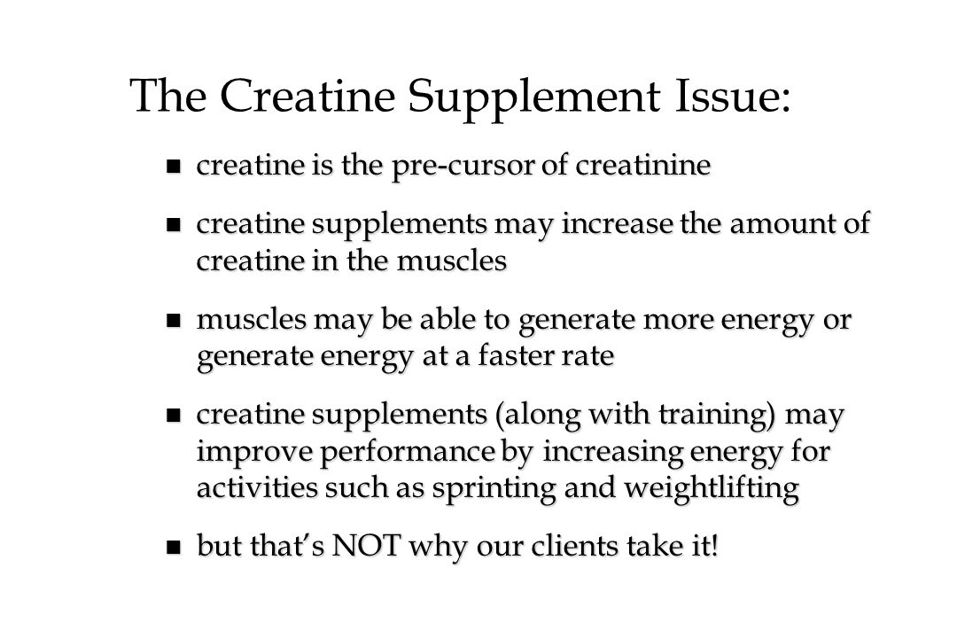 The Creatine Supplement Issue: