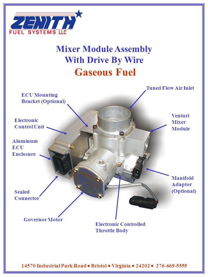 Mixer Module Assembly With Drive By Wire Gaseous Fuel