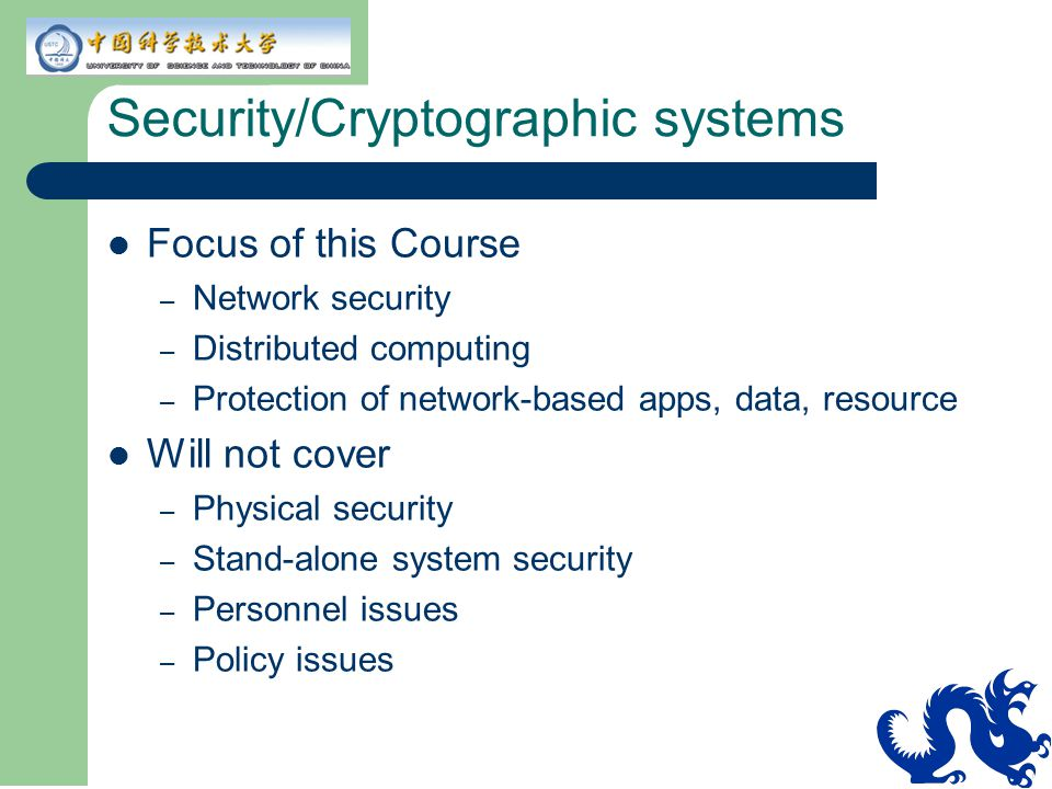 Security/Cryptographic systems