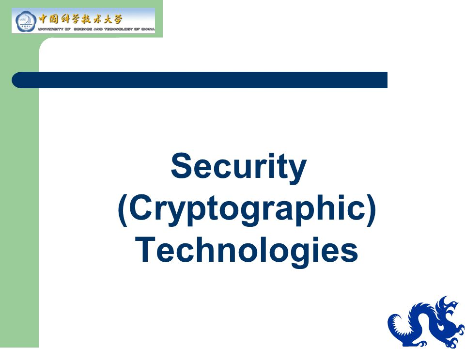 Security (Cryptographic) Technologies