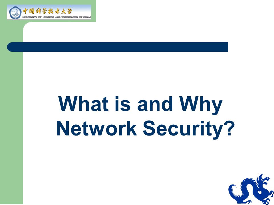What is and Why Network Security