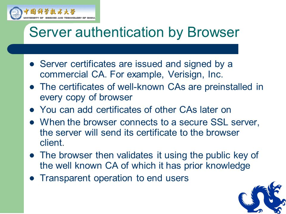 Server authentication by Browser