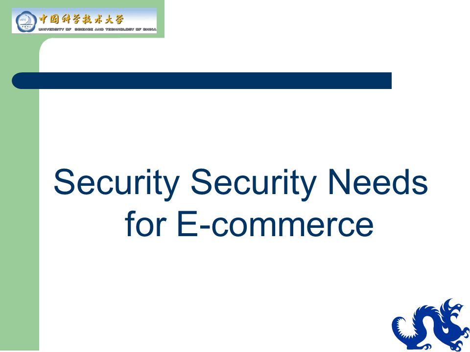 Security Security Needs for E-commerce