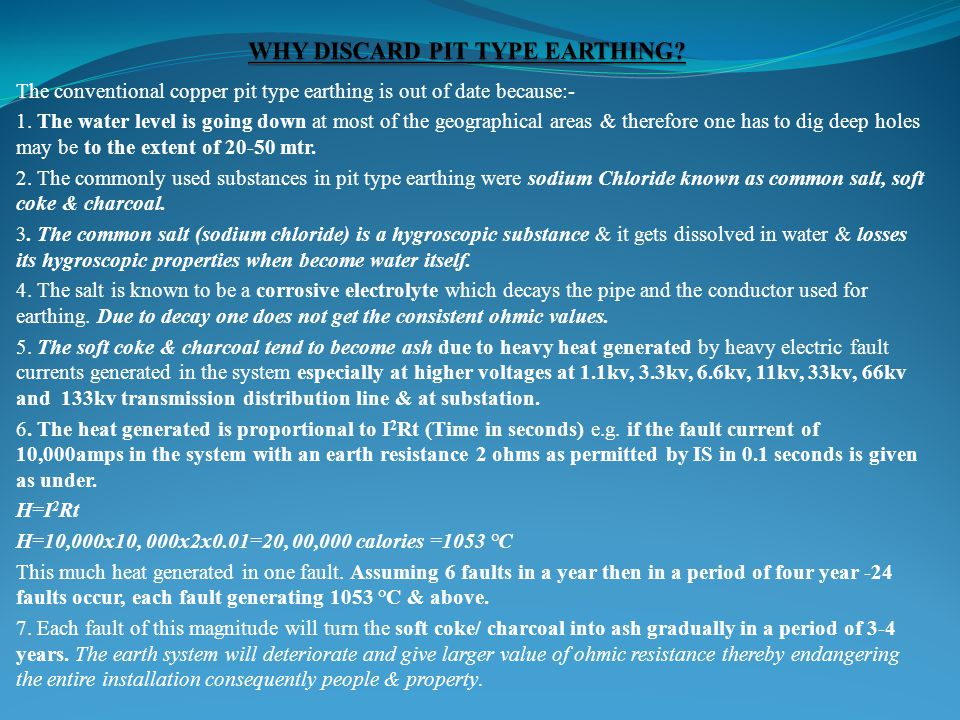 WHY DISCARD PIT TYPE EARTHING