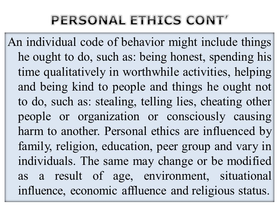 PERSONAL ETHICS CONT'