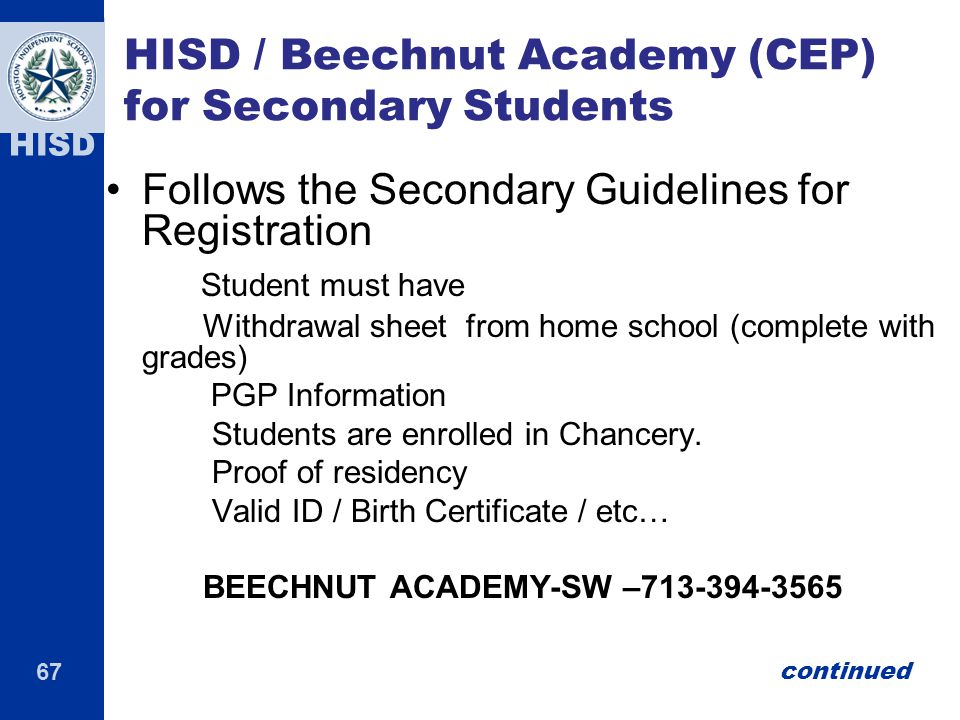 HISD / Beechnut Academy (CEP) for Secondary Students