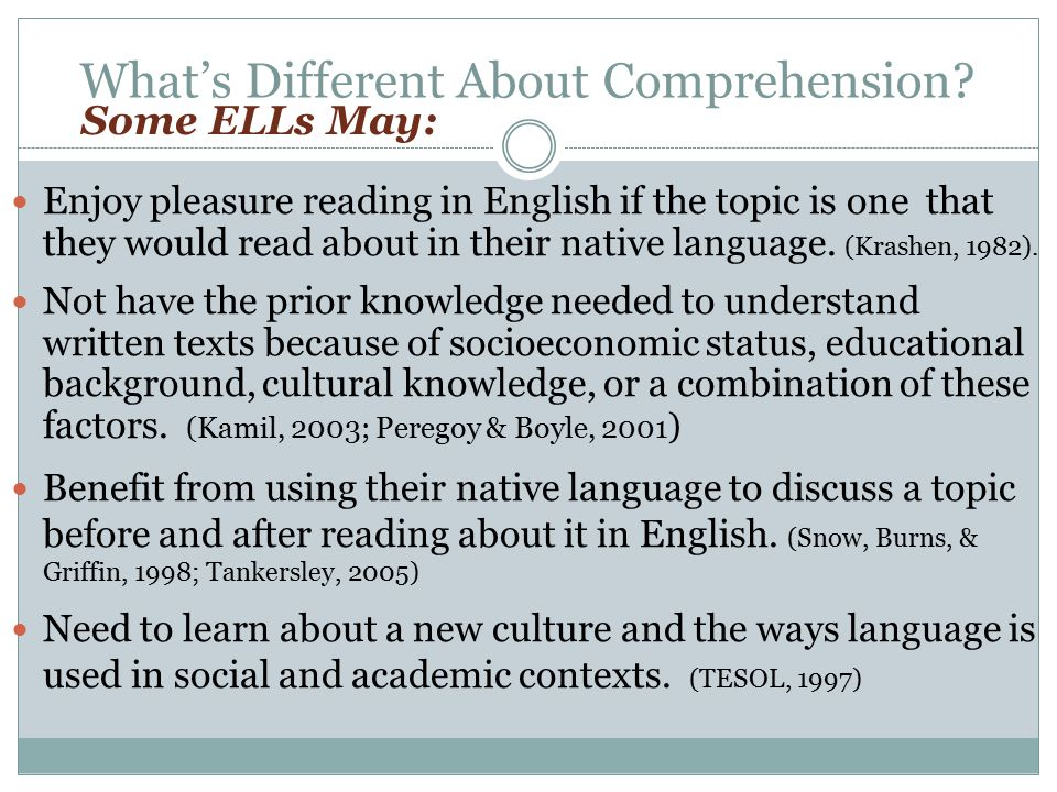What's Different About Comprehension