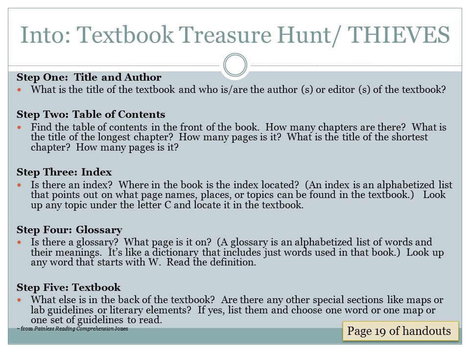 Into: Textbook Treasure Hunt/ THIEVES