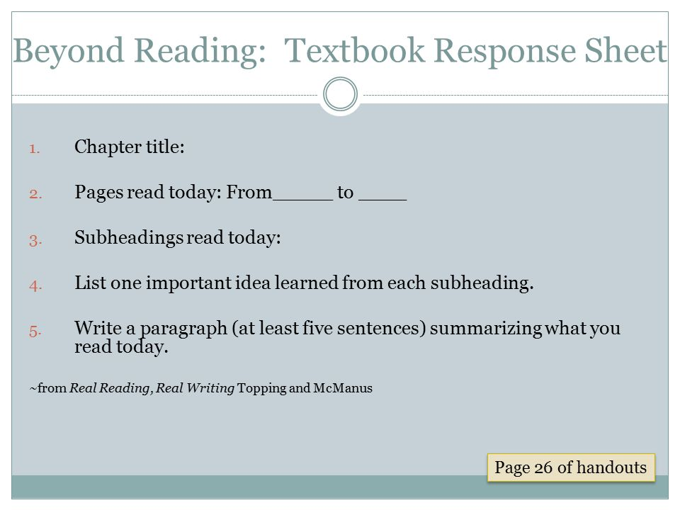 Beyond Reading: Textbook Response Sheet