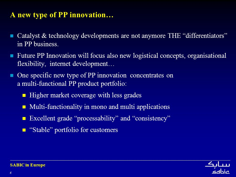 A new type of PP innovation…