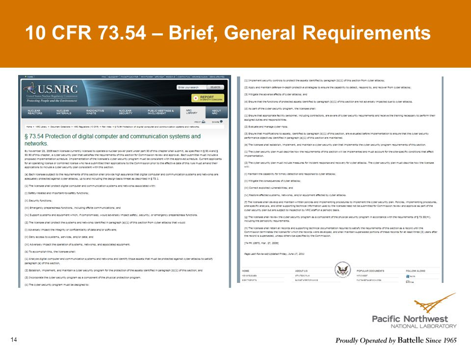 10 CFR 73.54 – Brief, General Requirements