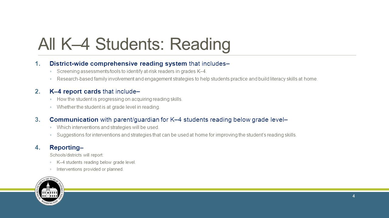 All K–4 Students: Reading