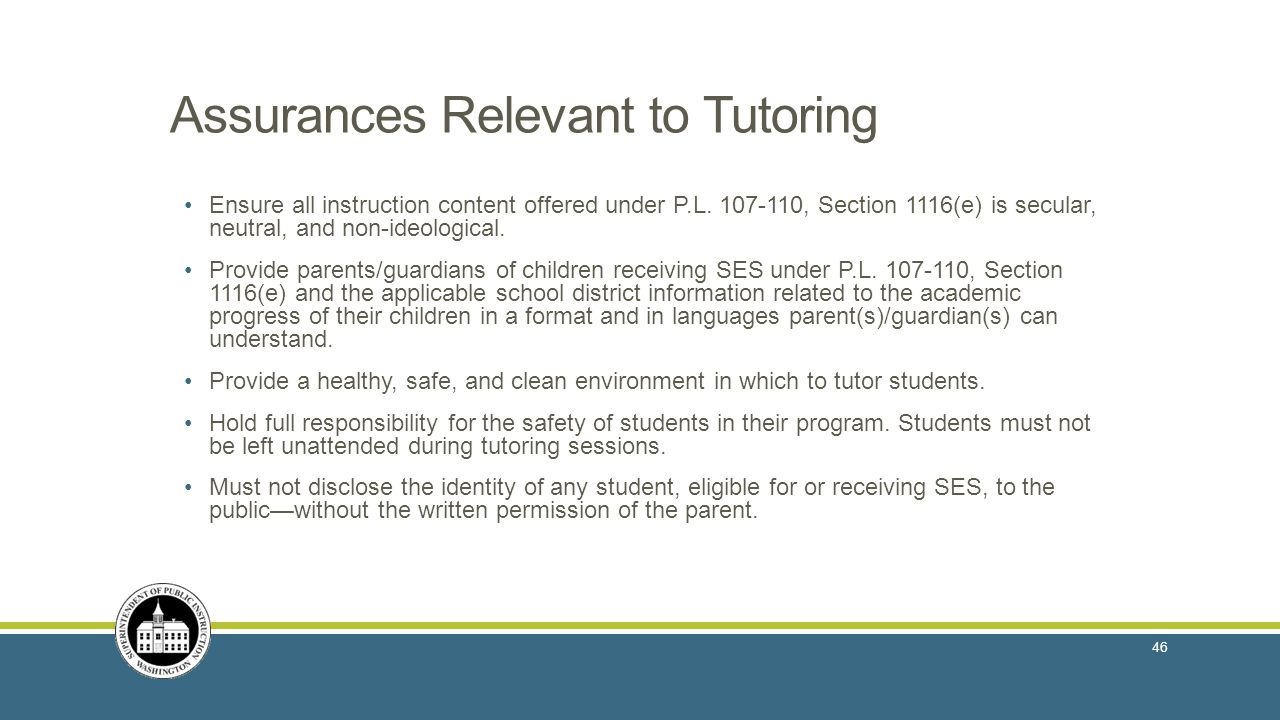 Assurances Relevant to Tutoring